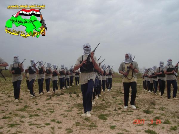 جيش النقشبندية/قصف القنصلية الامريكية في كركوك بصاروخي الحق بتاريخ 24-9-2012 261