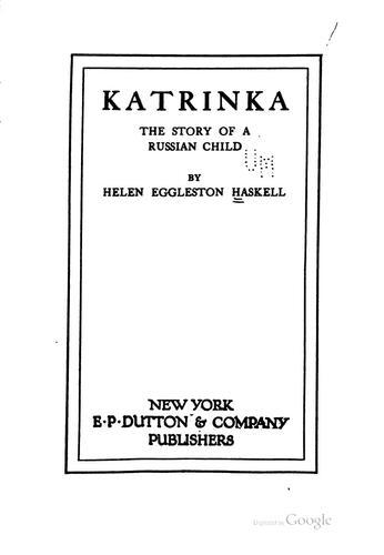 Katrinka