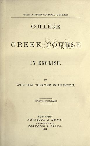 Download College Greek course in English…