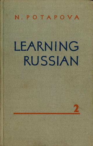 Learning Russian