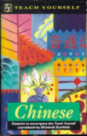Download Chinese (Teach Yourself)