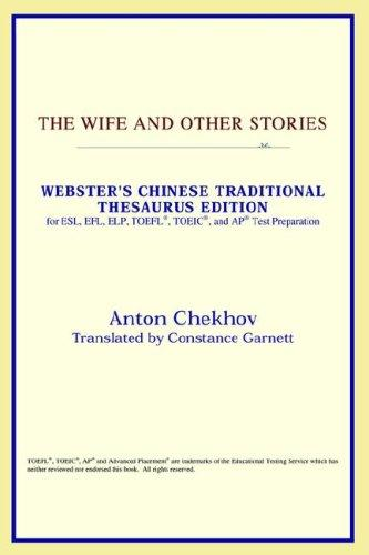 The Wife and Other Stories (Webster's Chinese-Traditional Thesaurus Edition)