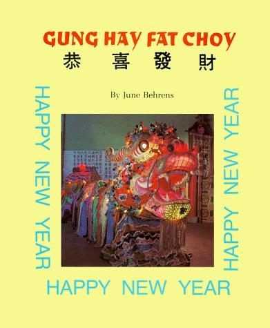 Gung Hay Fat Choy (Special Holiday Books)