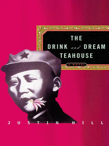 The Drink and Dream Tea House