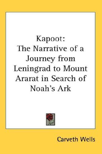Download Kapoot