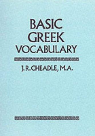 Basic Greek Vocabulary