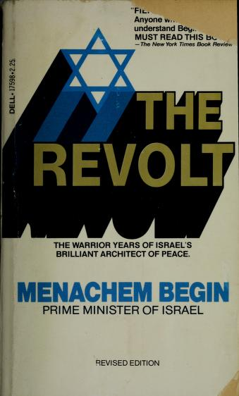 Mered by Menachem Begin