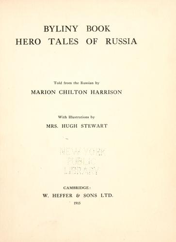 Byliny book by Marion Chilton Harrison